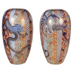 Fine Pair of Japanese Fukagawa Porcelain Vases, circa 1890