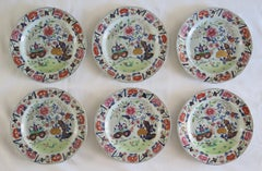 Fine Set of Six Georgian Mason's Dinner Plates, Small Vase Flowers and Rocks Ptn