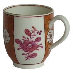 First Period Worcester Coffee Cup Porcelain Finely Hand Painted, circa 1770