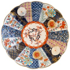 First Period Worcester Porcelain Imari Deep Dish, Old Mosaic Pattern, 1765-1770