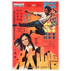 """""""Fists of Fury"""" R1970s Hong Kong Film Poster"""