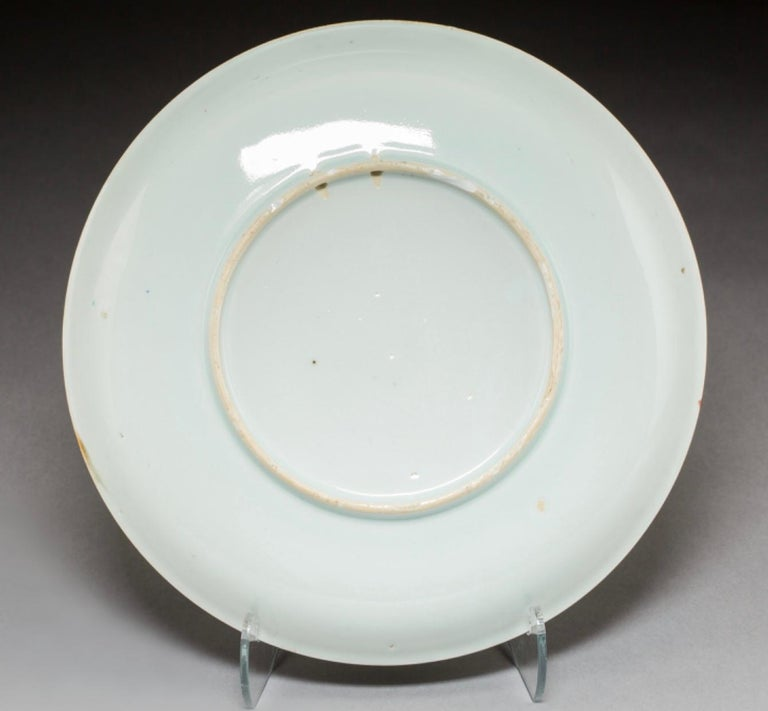 Five 18th Century Qing Dynasty Enameled Porcelain Chinese Export Plates For Sale 1