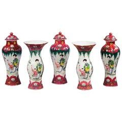 Five-Piece French Porcelain Garniture, circa 1880