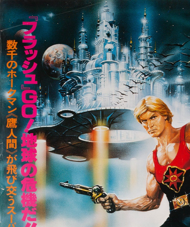 Renato Casaro's artwork looks fantastic on the Japanese original-year-of-release film poster for 1980s camp comic classic Flash Gordon, a guilty pleasure for many... ourselves included. The artwork looks even more impressive in this much rarer