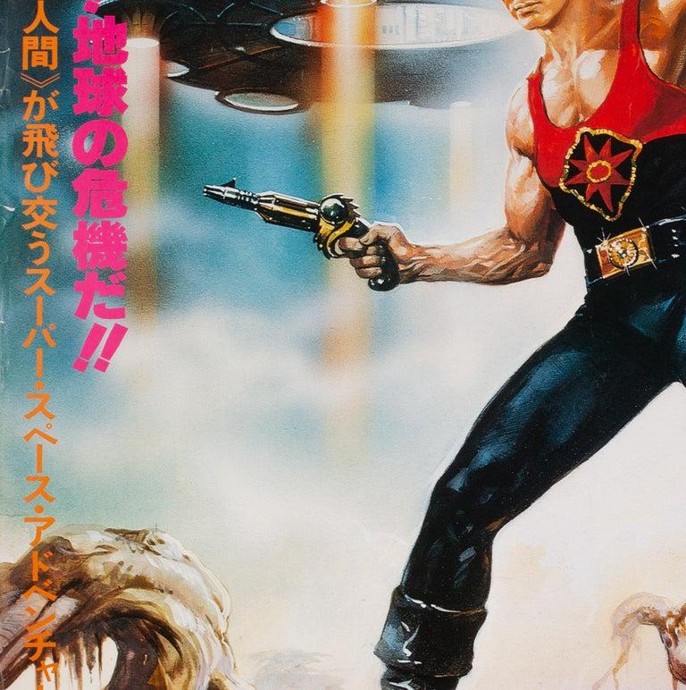20th Century Flash Gordon 1981 Japanese RARE LARGE B1 Film Poster, Casaro For Sale