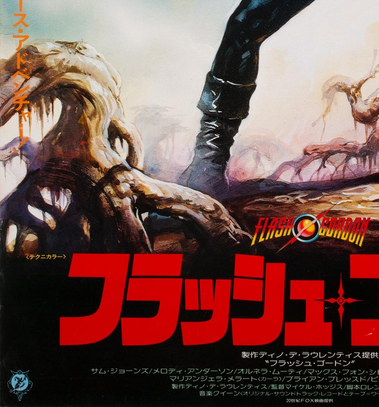 Flash Gordon 1981 Japanese RARE LARGE B1 Film Poster, Casaro For Sale 1