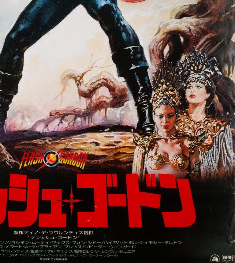 Flash Gordon 1981 Japanese RARE LARGE B1 Film Poster, Casaro For Sale 2