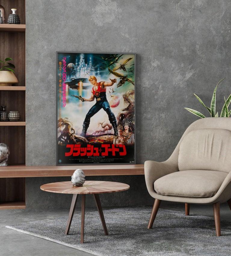 Flash Gordon 1981 Japanese RARE LARGE B1 Film Poster, Casaro For Sale 3