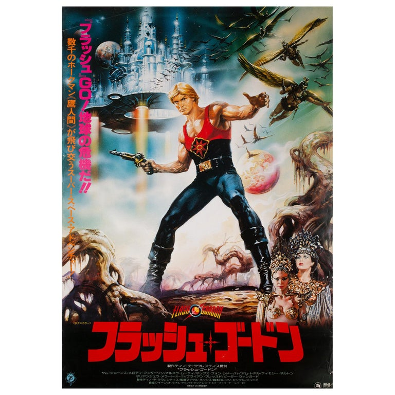 Flash Gordon 1981 Japanese RARE LARGE B1 Film Poster, Casaro For Sale