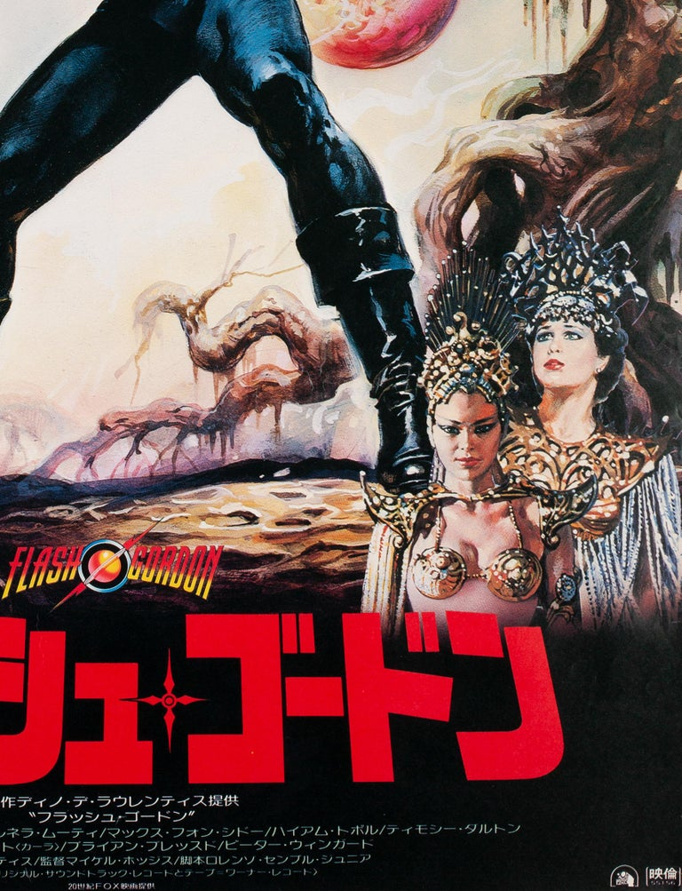 Paper Flash Gordon, Japanese Film Movie Poster, 1980, Casaro For Sale