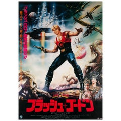 Flash Gordon, Japanese Film Movie Poster, 1980, Casaro