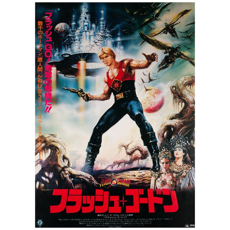 Flash Gordon, Japanese Film Movie Poster, 1980, Casaro For Sale