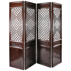 Floor Screen with Antique Architectural Carved Lattice Panels