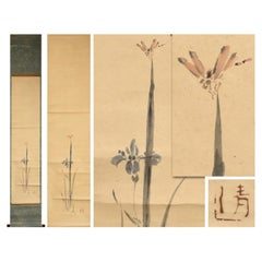 Flower Scene Edo Period Scroll Japan 19c Artist Kiyoshi Watanabe