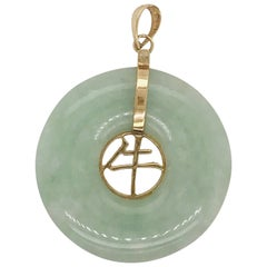 Fortune Chinese Jade Pi 'Disk' Pendant in 14 Karat Gold, Neolithic Design