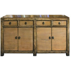 Four-Drawer Gansu Sideboard