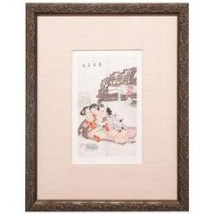 Framed 19th Century Chinese Erotic Album Leaf