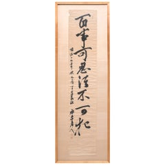 Framed Chinese Calligraphy Scroll, circa 1920s