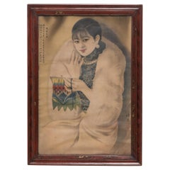 Framed Chinese Deco Advertisement Poster with Mirrored Back, c. 1930s