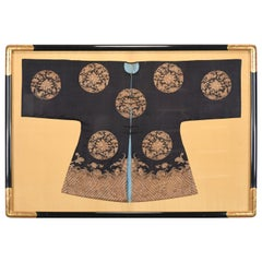Framed Chinese Kimono Daoguang Period, 1830-1850