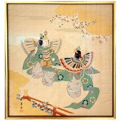 Framed Japanese Fukusa Textile Art Meiji Period