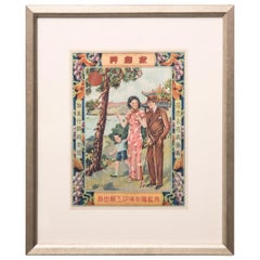 Framed Vintage Chinese East West Advertisement, circa 1920