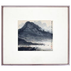 Framed Watercolor Mountain Scene Signed Chiang Ming-Shyan Chinese