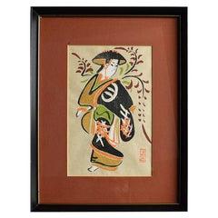 Framed Wood Block Print Kabuki Character by Japanese Artist Takahashi Shozan