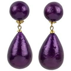 Francoise Montague Paris Dangle Clip Earrings Pearlized Purple Resin