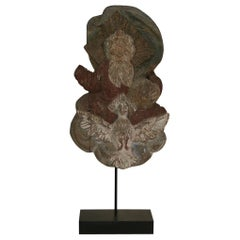 French 17th-18th Century Oak Panel Father God