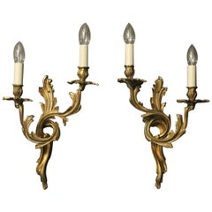 French 19th Century Pair of Gilded Bronze Antique Wall Sconces