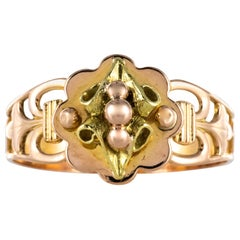 French 19th Century 18 Karat Rose and Yellow Gold Promise Ring