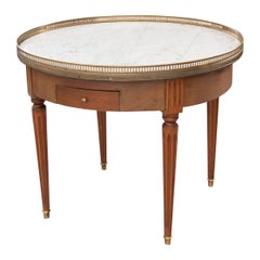 French 19th Century Guéridon Coffee Table