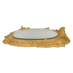 French 19th Century Louis XV Style Ormolu Mirrored Centerpiece Signed A. Aucoc