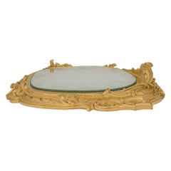 French 19th Century Louis XV Style Ormolu Mirrored Centerpiece, Signed A. Aucoc