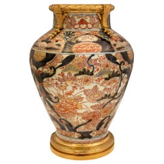 French 19th Century Louis XVI St. Ormolu and Imari Porcelain Urn