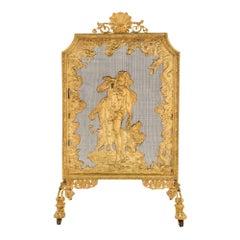 French 19th Century Louis XVI Style Ormolu Fireguard
