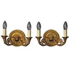 French 19th Century Pair Of Bronze Antique Wall Lights