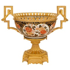 French and Asian Collaboration 19th Century Louis XVI Style Centerpiece Bowl