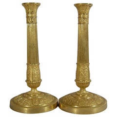 French Antique Charles X Pair of Ormolu Candlesticks