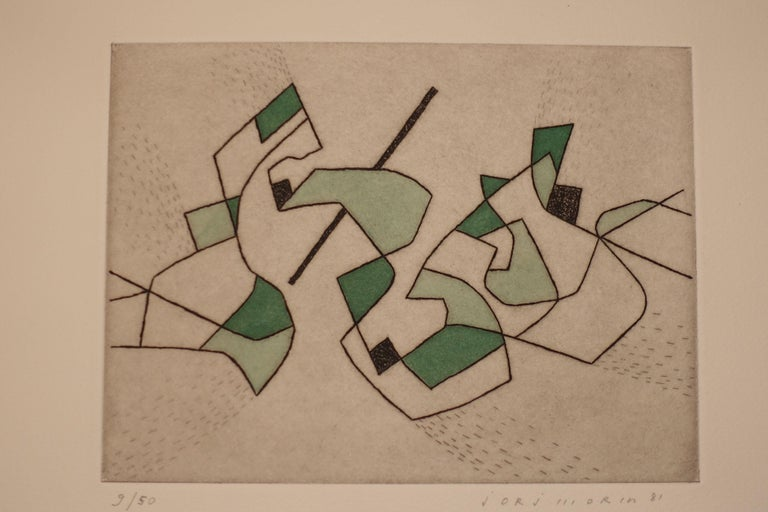 Contemporary French artist Jorj Morin (1909-1995 ) was an