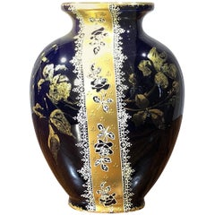 French Blue and Gilt Pottery Vase, Choisy Le Roi, circa 1880