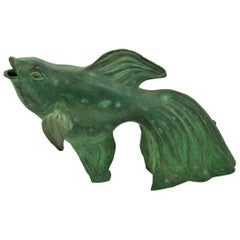 Japanese  Bronze Koi Fish Garden Fountain Sprout/Sculpture