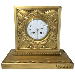 French Carved Giltwood Mantel Clock, circa 1880