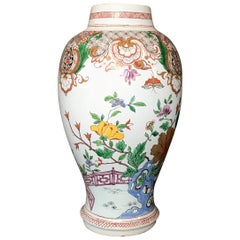 French Chinoiserie Majolica Vase