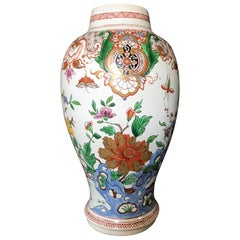 French Chinoiserie Majolica Vase
