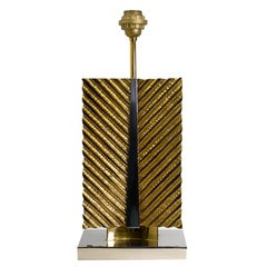 French Chique Vintage Maison Baguès Table Lamp, 1970s