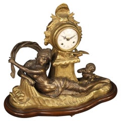 French Clock in Bronze and Gilt Antimony, 20th Century