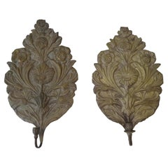 """French Dark Tinned Copper """"Palm"""" Floral Embossed Sconces, circa 1900"""