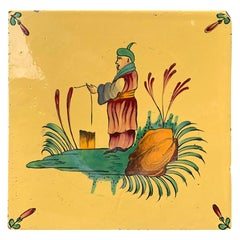 French Devres Chinoiserie Yellow Faience Pottery Tile by Georges Martel, Marked